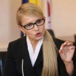 Тимошенко раскритиковала Зеленского и Порошенко Будущее страны формируется не в кабинетах урологов