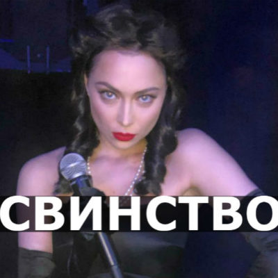 Самбурская скандально ушла из театра